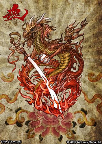 13th Samurai (CA485UL13)