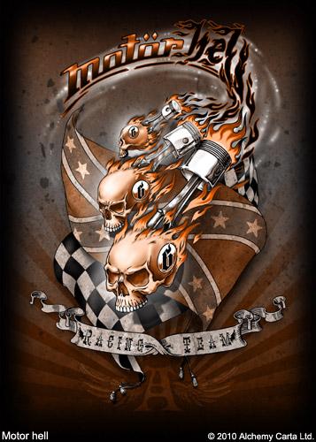 Motor hell (CA501UL13)