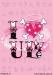 I Heart UL17 (CA514UL13)