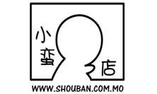 Shouban